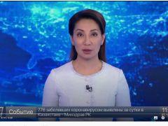 İlçemiz Kazakistan devlet televizyonunda